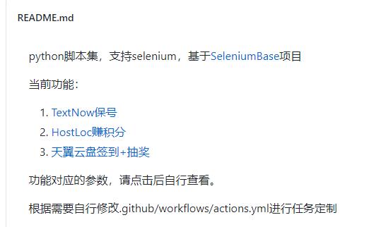 分享刚出炉的TextNow保号+给GV发短信的github项目插图