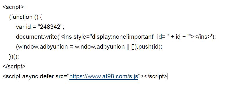 为什么网页中加入script广告代码后页面白屏插图