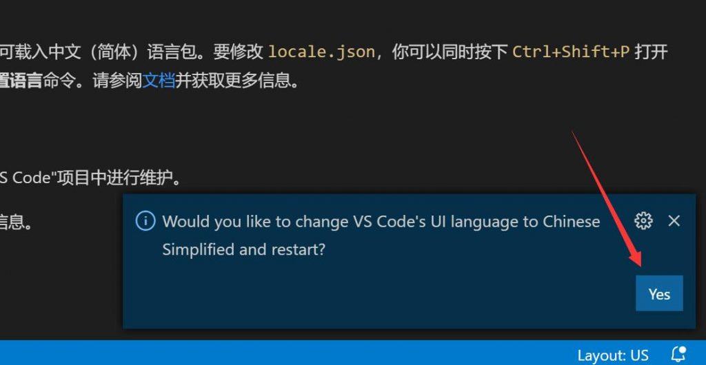 Dokcer部署一个Visual Studio Online同款Web版VS Code——code-server插图4