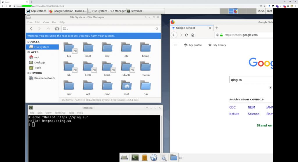 一键安装可以使用浏览器访问的Linux桌面环境