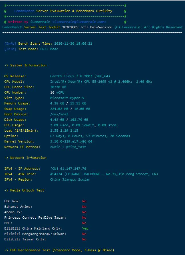 Linux服務器測試腳本集合插圖1