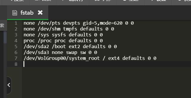 急死我了,求助!linux重啟後就不顯示根目錄了插圖3