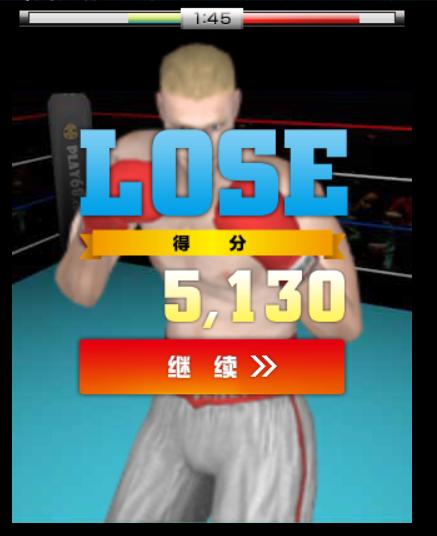 HTML5 一代拳皇 微信朋友圈小遊戲插圖1